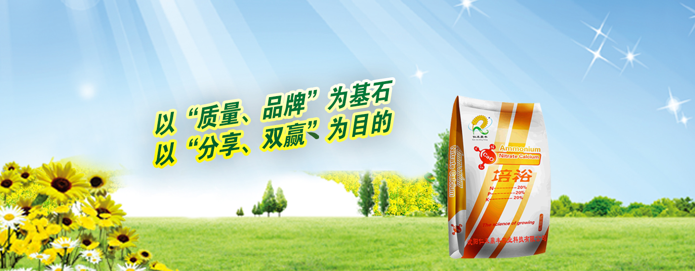 水稻增产叶面肥