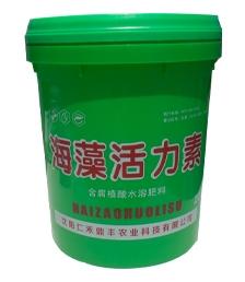 海藻活力素